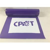 China Easy cutting easy weed sticky basketball 27 ayrds purple PVC heat transfer vinyl for logo on sale