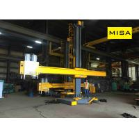 China ZH2020 Yellow Fixed And Manual Cloumn And Boom (Manipulator) Witn SAW For Longitudinal Welding on sale