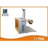 China Máquina del grabado en acero de la máquina 50W 100W de la marca del laser de la fibra del poder grande wholesale