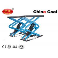 China 4.5 T Mini Car Lift for Home Garage 1000lbs Auto Lift 4500KG Home Use Car Lift wholesale