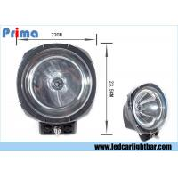 China 12V H3 HID Driving Lights For Hunting Camping Spotlight 35W / 55W / 70W wholesale