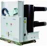 China 24kV Vacuum Circuit Breaker CKVB-24/T wholesale