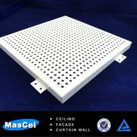 China Aluminum Suspended Ceiling Tiles Prices wholesale