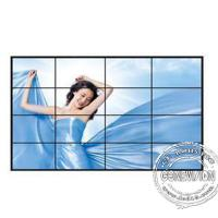China 55 Inch Lcd Interactive Video Wall With Bezel 3.5MM Digital Signage Displays For Shopping Mall wholesale
