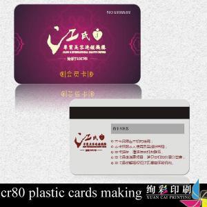 China Bookstore Custom Design PVC Business Cards Eco Friendly Round Corner wholesale