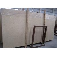 China Egyptian Yellow Marble Stone Slabs For Exterior Wall Decoration 2800kg/M3 wholesale