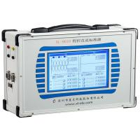 China High Accuracy Electrical Calibration Equipment For Transmitter Verification Power Sector wholesale
