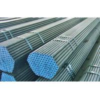 China HOT ROLLED SEAMLESS STEEL PIPE FOR GAS AND OIL wholesale