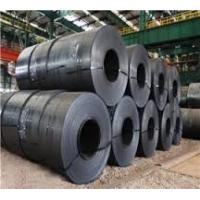 Buy cheap Weathering resistant  Hot Rolled Steel Coils GI For Corrugated Roofing Sheet from wholesalers