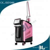 China High Power Laser Tattoo Removal Machine Nd-YAG Laser Pigment Removal System wholesale