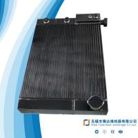 China Air compressor oil cooler, compressor air cooler, screw compressor cooler, aluminum plate fin heat exchanger wholesale