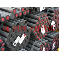 China stockist for Piping Bulk Materials on sale