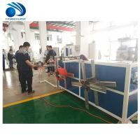 China Fully Automatic Corrugated Pipe Making Machine For Bellow Hose , ISO9001 wholesale