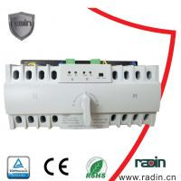 China 0.2s Fixed Static Transfer Switch , MCB Inside 6A - 63A 3 Phase Transfer Switch wholesale