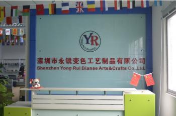 Shenzhen Yong Rui Bianse Arts & Crafts Co., Ltd