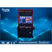 Buy cheap Classic Frame Video Arcade Game Machine Of Monitor Folding - Able 234KG from wholesalers