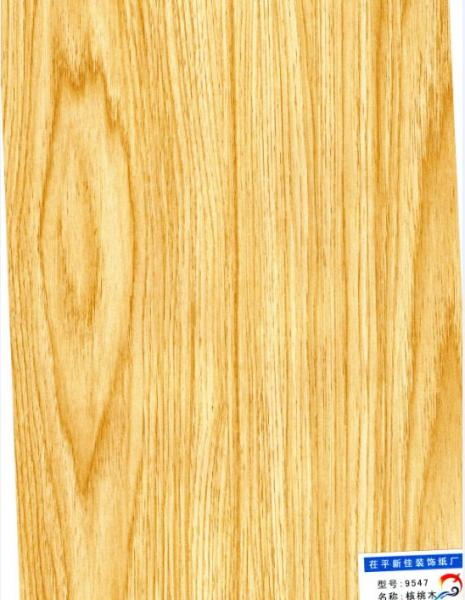 Laminate flooring laminate flooring manufacturers in china for Flooring manufacturers