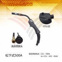 China Air cooled Welding Machine Spare Parts panasonic type 500A MIG MAG torch with CE wholesale