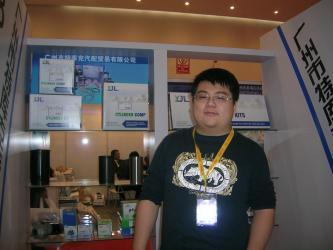 Guangzhou Teikuko Auto Parts Co.,ltd
