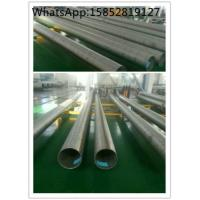 Buy cheap 08X17H13M2 High Pressure Stainless Steel Tubing , Welded Steel Pipe TUV from wholesalers