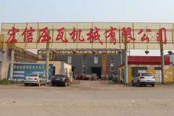 Botou Hongxin Roll Forming Machinery Co.,Ltd.