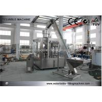 China AC 3 - Phases Beer Filling Machine wholesale