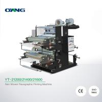 China Intelligent 2 Color Flexographic Printing Machine For PP Non Woven Fabric Printing wholesale