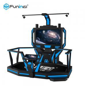 China 1 Player VR Walking Simulator Virtual Reality Stand Platform With Boxing Games wholesale