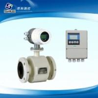 China explosion-proof electromagnetic flowmeter wholesale