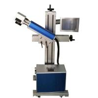 China Cosmetics QR Code Laser Marking Machine Pulse Frequency With Power Switch wholesale