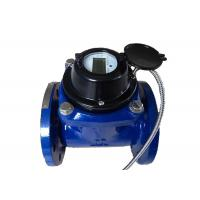 China LXLC-50-200/ED Complete Electronical Water Meter wholesale
