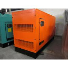 China Cummins力水は無声タイプ ディーゼル発電機150KW/188KVAを冷却しました wholesale