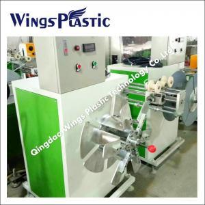 China PU Hose Pipe Machine / Polyurethane Tube Extruder Machine on sale
