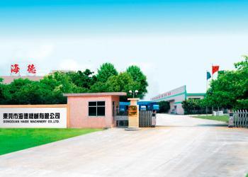Dongguan Haide Machinery Co., Ltd