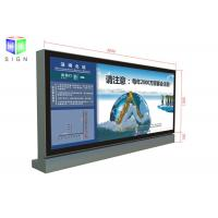 China Wall Large Window Poster Holders , Airport Light Box 3000 X 1500mm For Advertising wholesale