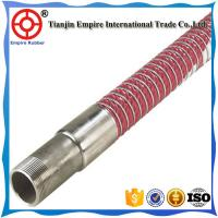 China 11  inch double spiral steel wire reinforced  PVC chemical composite marine oil delivery hose wholesale