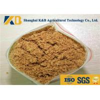 HACCP Certificate Fish Meal Powder Without Cellulose Difficult Digest Substances