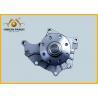 Buy cheap Aluminum ISUZU Water Pump 8971233302 For 4J Series Diesel Engine ORIGIN PARDS from wholesalers
