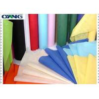 China Width Offer 2cm - 3600cm Spunbond Nonwoven Fabric 100% PP Material wholesale