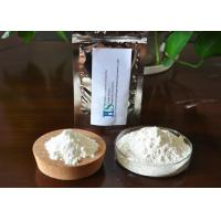 China Low Sub - Atomic Weight Pharmaceutical Grade Chondroitin Sulfate For Cosmetics Production wholesale