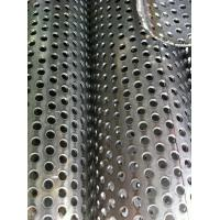 China Aluminum / Alloy Punched Perforated Metal Tube Metal Window Frame 0.5 Open Area on sale