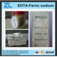 China 13% Fe EDTA-Ferric sodium wholesale