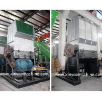 China S Type Plastic Crusher Machine for PET bottles wholesale