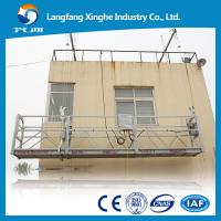 China zlp 800 suspended access platform/ suspended cradle / swing stage gondola wholesale