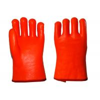 China 3 Layers Liner PVC Coated Work Gloves , Thermal Waterproof Gloves Smooth Finished on sale