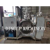 China Stainless Steel Industrial Homogenizer Equipment 15-18.5Kw CE Certification wholesale
