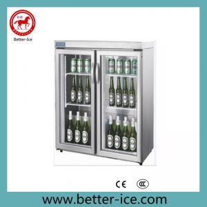 China Two Glass Door Table Typle Fridge Beer / Bottle Cooler (BI-200) wholesale