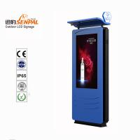 Buy cheap All Weather Outdoor Totem With Sunlight Readable High Brightness 2500 Nits IP55 Enclosure from wholesalers