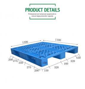 China Anti Slip Heavy Duty Plastic Pallets , Molded Plastic Pallets Large Load Capacity wholesale