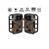China 1080P 12MP Infrared Wireless Trail Camera Wildlife With 41PCS IR LEDs wholesale